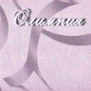 Олимпия image