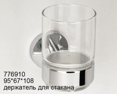 серия 77 image