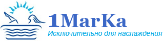 1МАРКА image