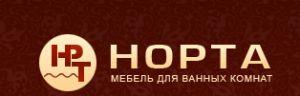 НОРТА-АКВА image